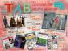 Teaching for Artistic Behavior: #TAB Institute2017